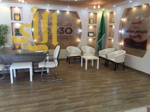 رؤية السعودية٢٠٣٠ تتوسط استقبال خدمات المتدربين بمركز تدريب خميس مشيط