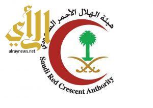 القسم النسائي للهلال الأحمر السعودي بالشرقية يزور دار الحضانة الاجتماعية بالشرقية