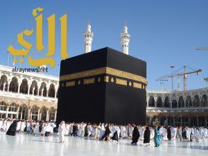 1000 مرشدة لخدمة المعتمرات داخل المسجد الحرام