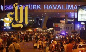 المملكة تدين وتستنكر الاعتداءات الإرهابية في مطار أتاتورك