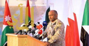 قيادة التحالف: آسفون لحادثة صنعاء غير المقصودة