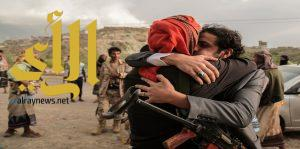 الحكومة اليمنية والحوثيون يتبادلون 194 سجيناً في تعز