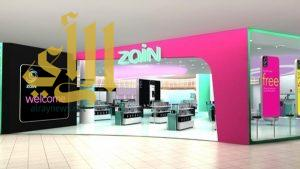 «زين» توقع اتفاقية إعادة تمويل بقيمة 2.25 مليار ريال