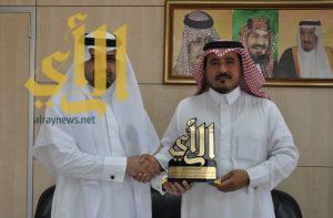 صحيفة (الرأي) تكرم المهندس علي آل جمعان