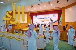 إنطلاق إنتخابات غرفة نجران بحضور أكثر من 700 ناخب واليوم هو الختامي للإنتخابات