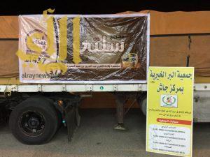 (سلتي الرمضانية) تدعم بر جاش بـ 500 سلة رمضانية
