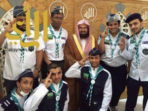الشيخ السديس يشيد بأعمال الكشافة في المسجد الحرام