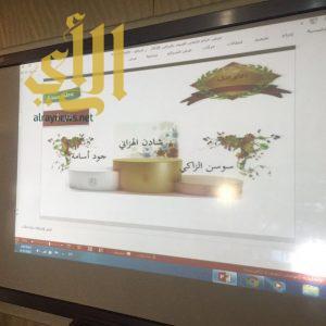 الطالبة جود بتعليم مكة تحصد المركز الثاني في مسابقة الأولمبياد الدولي