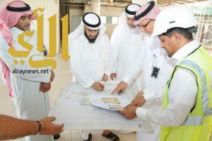 مدير تعليم مكة يتفقد جاهزية مباني مشاريع تطوير