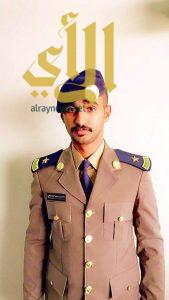 """أسرة آل محمد المنادية تحتفل بتخرج ابنهم """" محمد """" برتبة ملازم"""