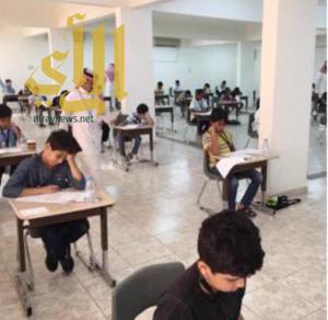 103 طالب وطالبة يجرون اختبارات التسريع بالرياض