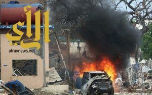 مقتل 18 مدنيا على الأقل في انفجار قنبلة قرب العاصمة مقديشو
