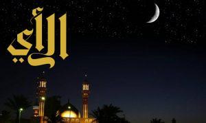 فلكيون: رمضان هذا العام آخر رمضان خلال فصل الصيف.. والعودة بعد 25 عاما