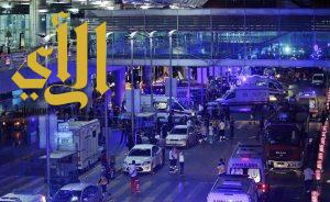 سفارة المملكة في تركيا: إصابة سبعة سعوديين في تفجير مطار أتاتورك