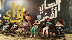 موبايلي تقيم حفلاً ترفيهياً وسحوراً خيرياً لأطفال عسير المعوقين وعائلاتهم