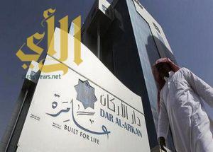 """مفاوضات بين """"دار الأركان"""" و وزارة """"الإسكان"""" لتوفير وحدات سكنية"""
