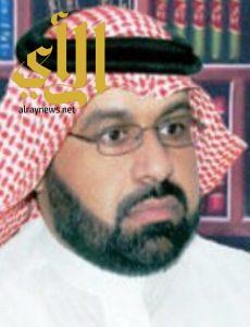 وفاة والد الزهراني مساعد مدير مكتب تعليم شرق الرياض