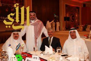 جمعية العلاقات العامة البحرينية تقيم غبقتها السنوية