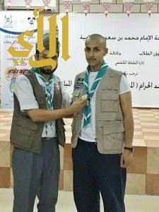 وسام التميز للجوال عبدالمجيد القحطاني