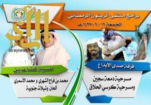 أمسية شعرية ضمن ملتقى الزيتون الرمضاني بمدينة سبت العلاية