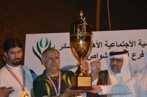 اللواء عبدالله بن غازي يتوج رعد الشمال بكأس دوري كرة الطائرة بشواص