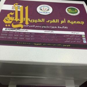 جمعية ام القرى الخيرية النسائية توزع اكثر من ألف وجبة يوميا في رمضان