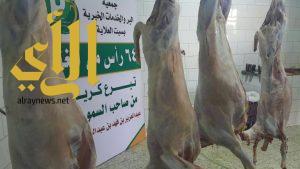 الأمير عبدالعزيز بن فهد يدعم بر العلايه ب 64 رأس من الأغنام