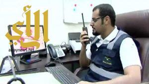 """أكثر من 40 ألف مكالمة تعامل معها مركز خدمة """"937"""" محرم الماضي"""