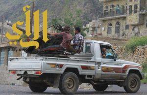 اليمن: إحباط هجوم للحوثيين على اللواء 35 مدرع في تعز