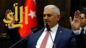رئيس الوزراء التركي: مستعدون لدفع تعويضات عن إسقاط المقاتلة الروسية