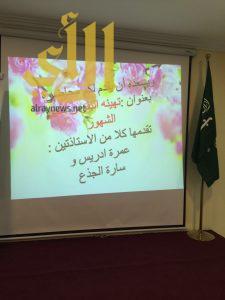 محاضرة ينظمها القسم النسائي بمكتب الدعوة في المضة