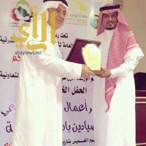 مديرية البيئة والمياه والزراعة بالشرقية تكرم بلدية محافظة الجبيل