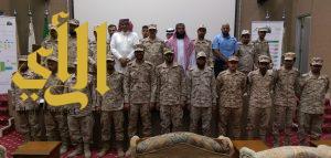 معهد التدريب العسكري المهني بجدة يحتفي بتخريج 57 متدرب عسكري