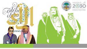 كشافة العالم يهنئون المملكة حكومة وشعباً بشهر رمضان المبارك