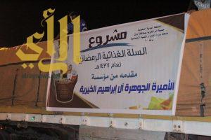 """""""بر"""" بارق تستقبل 500 سلة رمصانية وتوزعها على الفقراء والمحتاجين"""