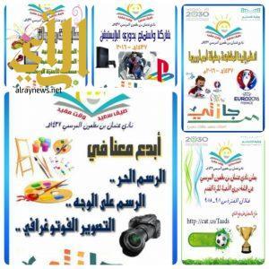 افتتاح نادي عثمان بن مضعون الموسمي التعليم