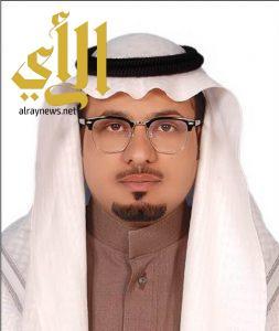 """ترقية """"سعيد آل نوره""""إلى المرتبة السادسة بالشؤون الإسلامية"""