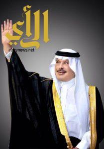 أمير الباحة : الدولة أكدت متانة وقوة إقتصادنا وأهداف مستقبلية لرفاهية المواطن