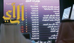 سوق الأسهم السعودية يخسر 14 مليار دولار في أسبوع