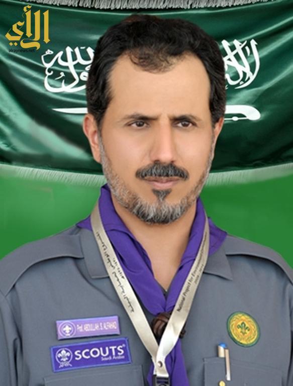 الدكتور عبدالله الفهد