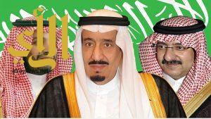 """أسرة """"الرأي"""" تهنئ القيادة والشعب بحلول عيد الفطر المبارك"""