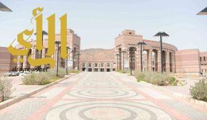 جامعة طيبة بالمدينة المنورة تقبل 11819 طالبًا وطالبة