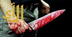 مكة: معتل عشريني يقتل والدته طعناً بالسكين