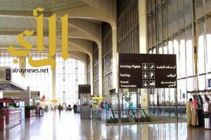 """انقاذ حياة مواطنة """"أجهضت"""" جنينها في مطار الدمام"""