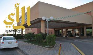 مستشفى وادي الدواسر يكرم ممرضة طبقت خطة إخلاء ناجحة
