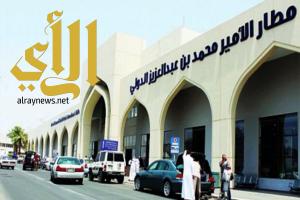 ضبط 641,5 جراماً من الكوكايين بمطار الأمير محمد بن عبدالعزيز في المدينة المنورة