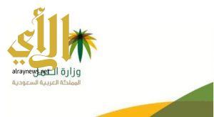 """""""عمل الرياض"""" يضبط في حملة تفتيشية لـ 35 فندقًا 17 مخالفة لقرار التوطين"""