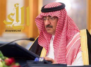 ولي العهد يوافق على رئاسة مجلس أمناء فطن
