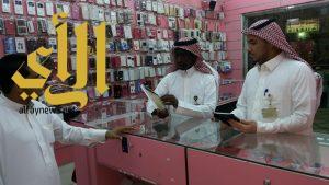 مكتب العمل بوادي الدواسر يواصل حملاته التفتيشية على قطاع الاتصالات