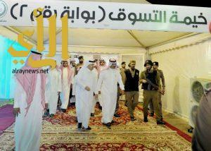 أمير منطقة الباحة يزور مهرجان خيمة التسوق بمحافظة بلجرشي